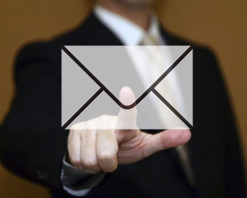 メールマガジン作成