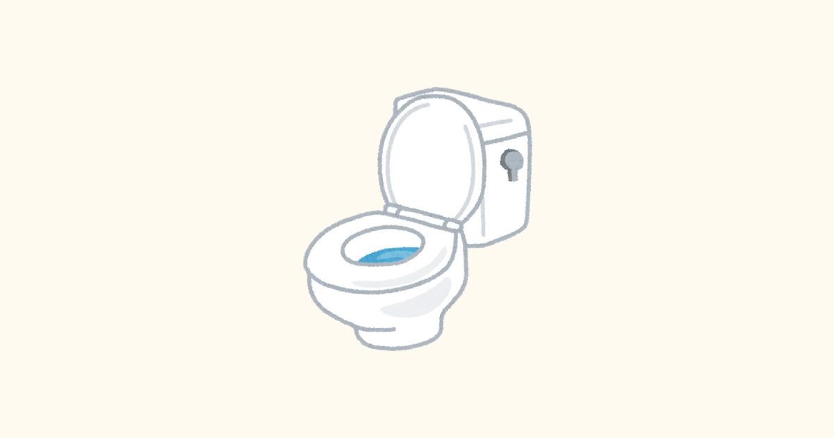 弊社のトイレがチャラい